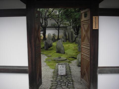 庭志から庭師へ-mirei01