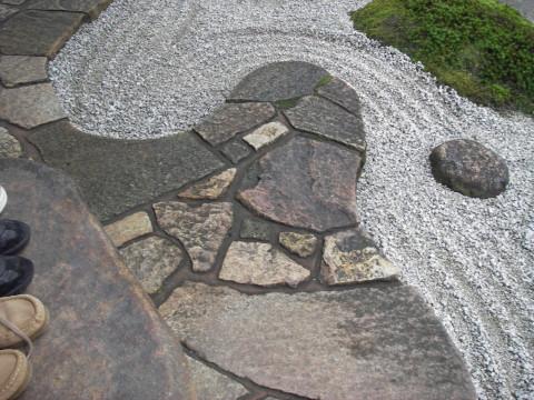庭志から庭師へ-mirei03