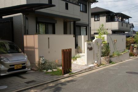 庭志から庭師へ-miyake11